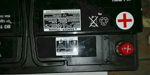 Оригинальный аккумулятор audi-Q7 - Фото #1