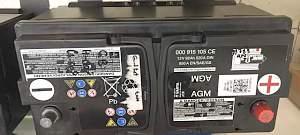 Аккумулятор AGM - Фото #1