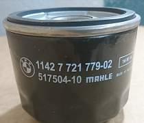 Фильтр масляный мотоциклов бмв BMW 11427721779 - Фото #1