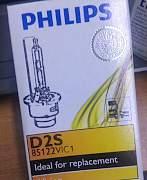 Ксенон D2S Philips - Фото #1