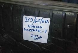 Шины Nokian 215-60-16 hakkapelitta 7 2шт - Фото #2