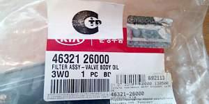 Hyundai-Kia 4632126000 Фильтр масляный АКПП - Фото #3