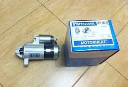 Стартер на Газель двигатель Крайслер - Фото #1