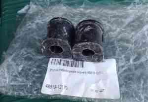 Втулка стабилизатора задняя Camry 4881812170 - Фото #1
