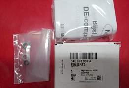 Ремкомплект топливных форсунок VAG 1.2/1.4 TSI - Фото #1