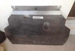 Форд Фокус-3, защита двигателя - Фото #1