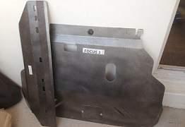 Форд Фокус-3, защита двигателя - Фото #2