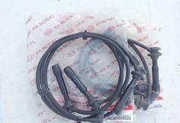 Высоковольтные провода для Kia Carnival - Фото #1