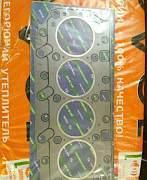Прокладка гбц Кия Соренто 2.5 2004года - Фото #1
