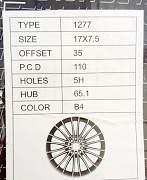 Литые диски ijitsu R-17 (5x110) - Фото #3
