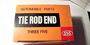 Рулев.наконечники, стойки стабилизатора,Honda CR-V - Фото #4