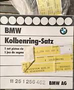 Запчасти на BMW 528i E28 - Фото #4
