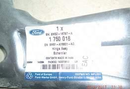 Петля капота левая Ford Kuga II арт. 1750 018 - Фото #1