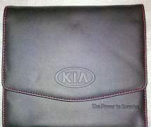 Папка для автодокументов kia - Фото #1