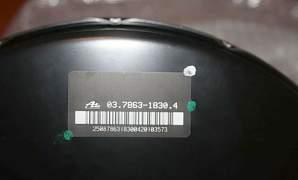 Усилитель педали Тормозной вакуумник Mazda 3 - Фото #4