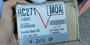Амортизатор передний правый для Kia Opirus 54621-3 - Фото #2