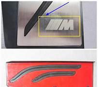 Накладка упор под левую ногу для BMW F30 F10 F15 - Фото #2