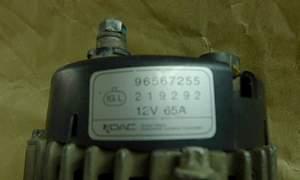 Генератор GM 96567255 на дэу матиз Daewoo Matiz - Фото #1