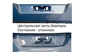 Бампер задний для Ситроен С4 2011г. оригинальный - Фото #3