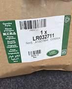 Моторчик блокировки дифференциала LR032711 Land Ro - Фото #1