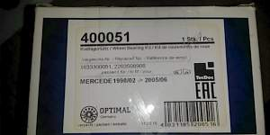 Подшипник ступицы новый для мл 320 w163 - Фото #1