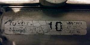 Радиатор кондиционера Авенсис - Фото #3
