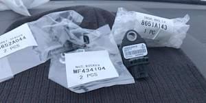 Lancer 10 Датчики фронтального удара 8651A143 - Фото #2