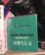 Колодки задние porter h100 фирма parts-mall - Фото #2