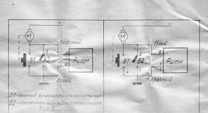 реле регулятор и реле стеклоочистителя - Фото #4