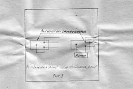 реле регулятор и реле стеклоочистителя - Фото #5