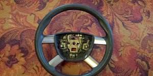 Форд Фокус 2 руль 4 спицы - Фото #1