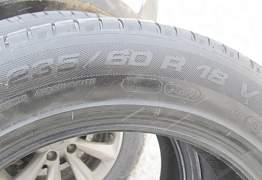 Летние шины Michelin комплект (отправлю) - Фото #3