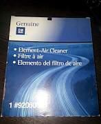 Воздушный фильтр для Daewoo Nexia. Genuine 9206086 - Фото #1