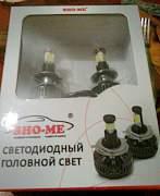 Светодиодные лампы в фары - Фото #2