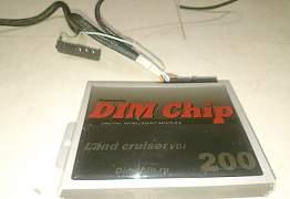Чип Тюнинг DIM Chip land cruiser 200 - Фото #3