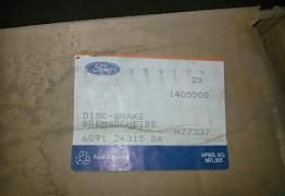 Диски тормозные задние новые для Ford - Фото #2