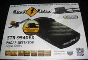 Street Storm STR-9540EX - ESP радар - Фото #1